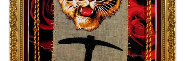 El gato de Chesire me habló sobre la victoria del corazón